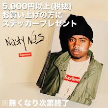 5,000円以上(税抜)お買い上げの方にSupremeステッカープレゼント中 !!