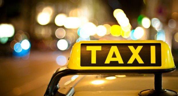 บริการแท็กซี่
