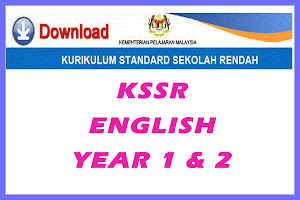 SP  English Year 1 & 2