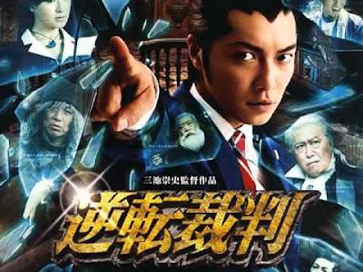 La nueva película de Takashi Miike
