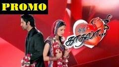 Idhu Kadhala – 02nd to 06th February 2015 This Week Promo Vijay Tv