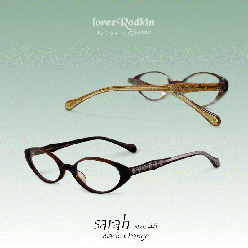 eyewear express southern wisconsin bluegrass