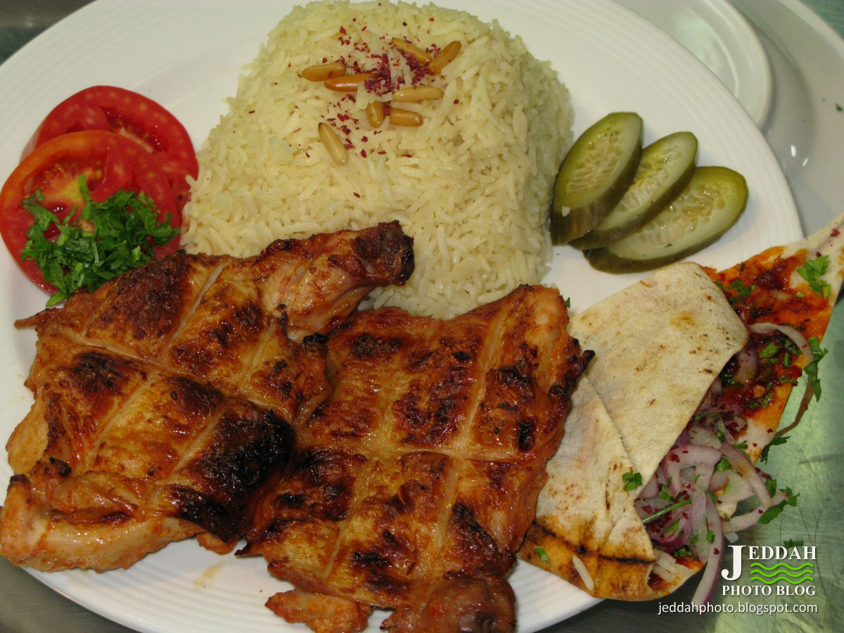 jeddah photo blog grill chicken with rice. Black Bedroom Furniture Sets. Home Design Ideas