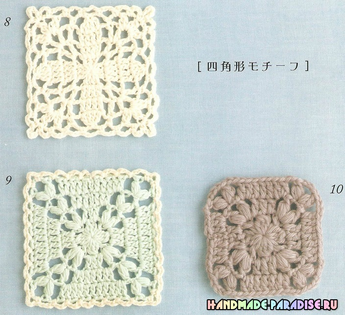Японский журнал со схемами вязания крючком (5)