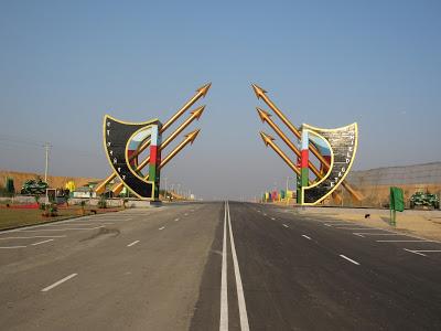 Shield Gate of Ramu Cantonment
