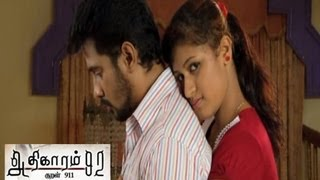 Tamil Hot Movie Athikaram 92 Watch Online