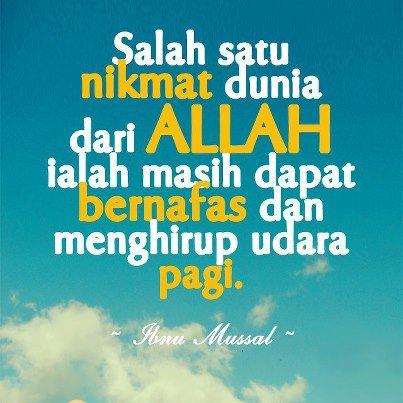 nikmat Allah, udara