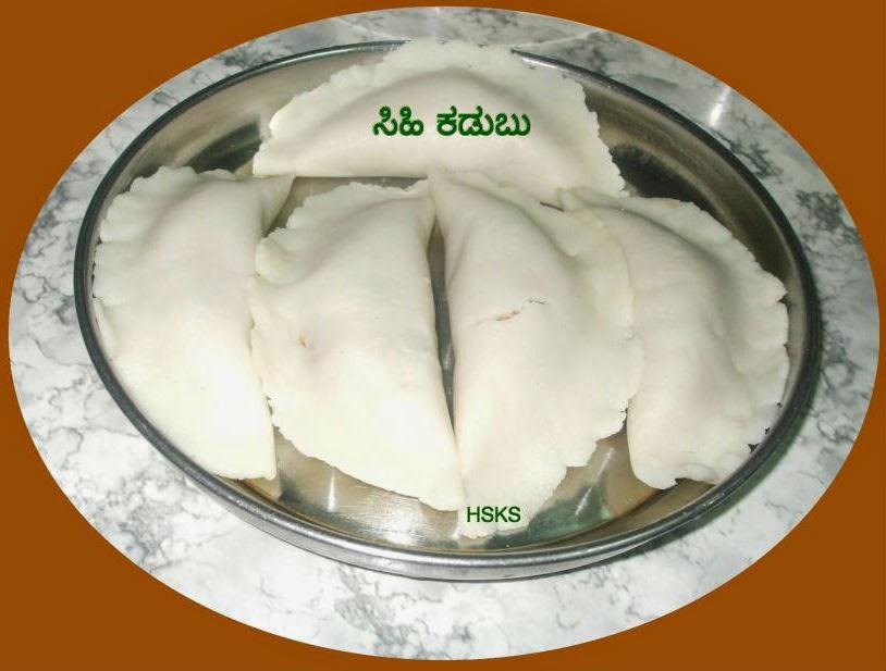 Sihi Kadubu (Sweet)