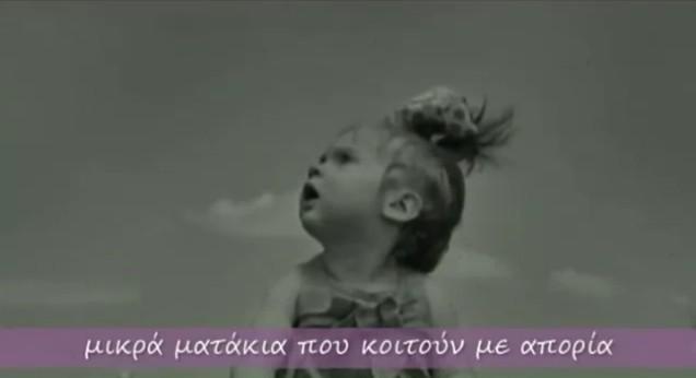 άγγελοι-angels-παιδια-kids