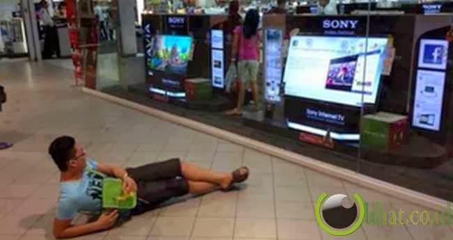 Santai di Mall