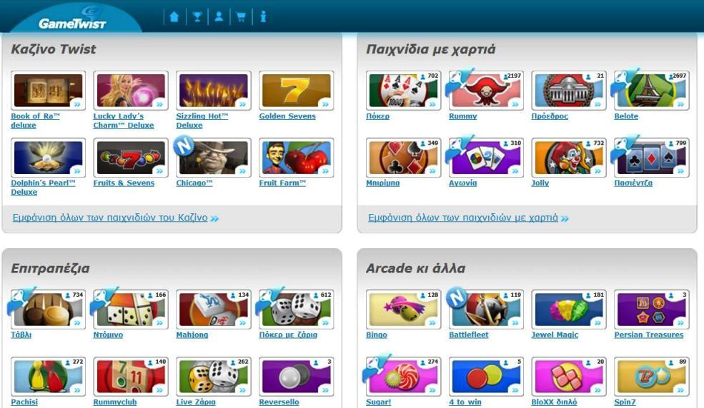 tavli online free