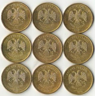 Девять монет