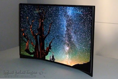 أول تلفزيون OLED مقوّس من سامسونج