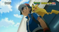 Ash and Pikachu in Kalos
