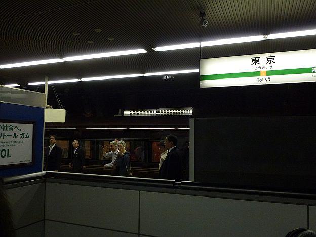 天皇皇后両陛下は東京駅中央線ホームにいる