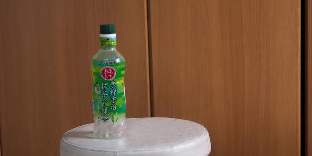 伊藤園:ふって飲む「京都宇治抹茶入り緑茶」