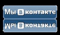 """""""ПОДВЕЗУ ВЕТЕРАНА"""""""