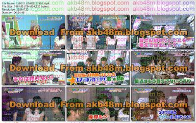 http://3.bp.blogspot.com/-yVR-zZzuKhU/VdM0AOBEitI/AAAAAAAAxe0/wyxz5J5sZAw/s400/150817%2BUTAGE%25EF%25BC%2581%2B%252357.mp4_thumbs_%255B2015.08.18_21.32.34%255D.jpg