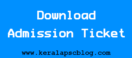 Kerala PSC Data Entry Operator Exam 2014 Hall Ticket
