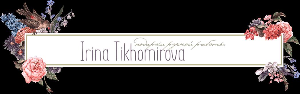 Irina Tikhomirova