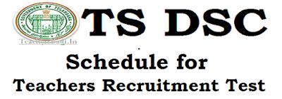 TS DSC,Schedule, tsdsc.cgg.gov.in