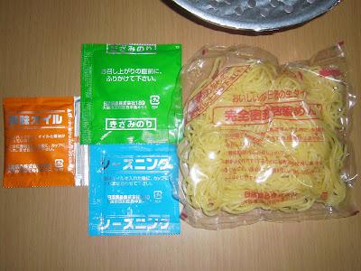納豆に日清Spa王 たらこ しょうゆバター仕立て