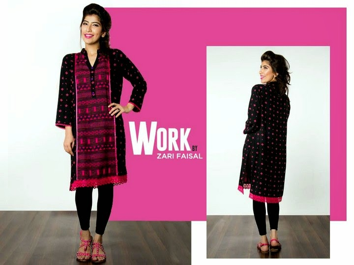Zari Faisal Eid Collection 2014