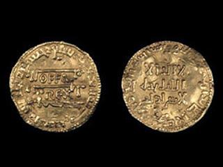 Koin uang Inggris pada masa Raja Offa (foto britishmuseum.org)