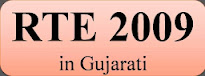RTE in gujarati