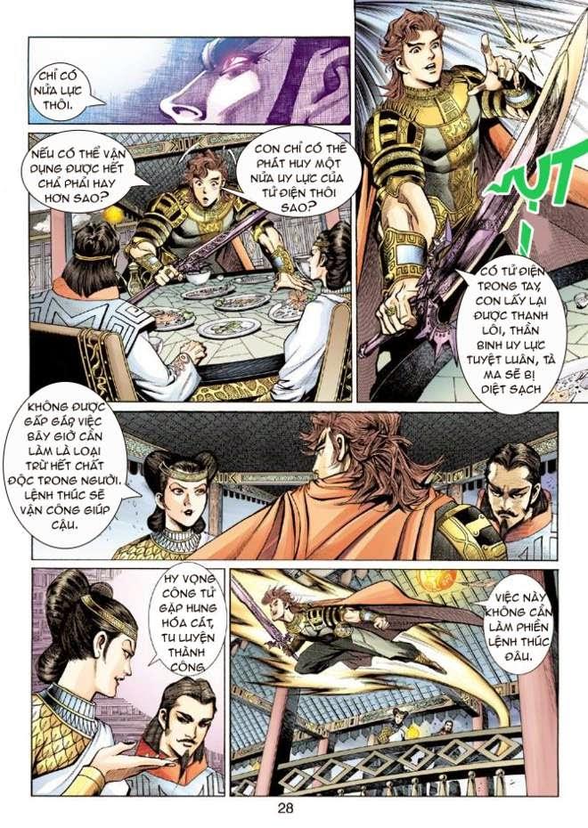 Thần Binh Huyền Kỳ 3+3.5