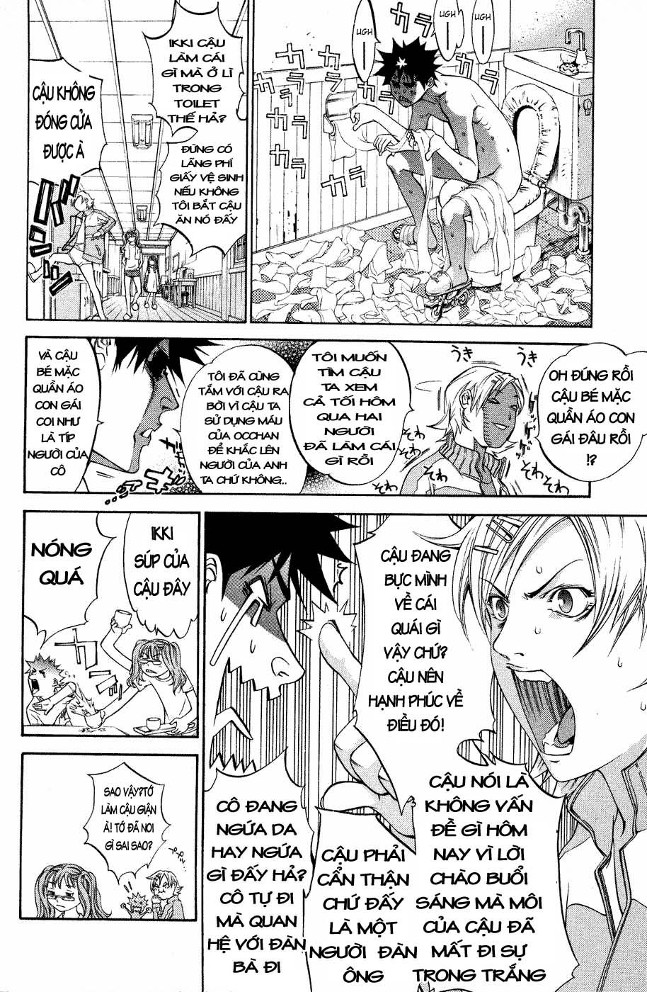 Air Gear Chap 032