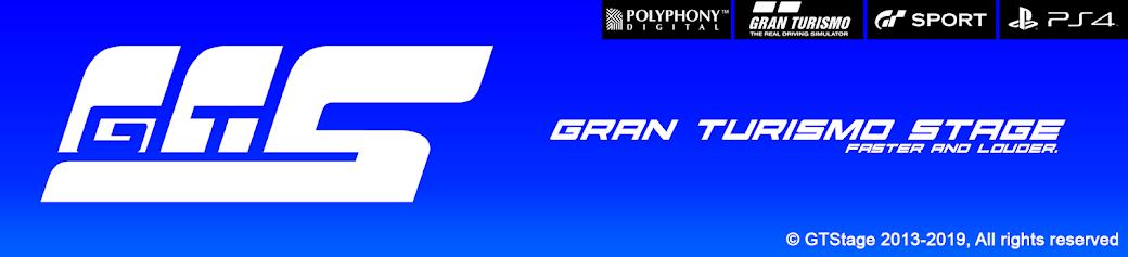 GRAN TURISMO STAGE.com | RACE ARCHIVE