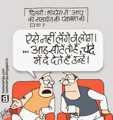 AAP party cartoon, aam aadmi party cartoon, Delhi election, election result, assembly elections 2013 cartoons, election cartoon, congress cartoon