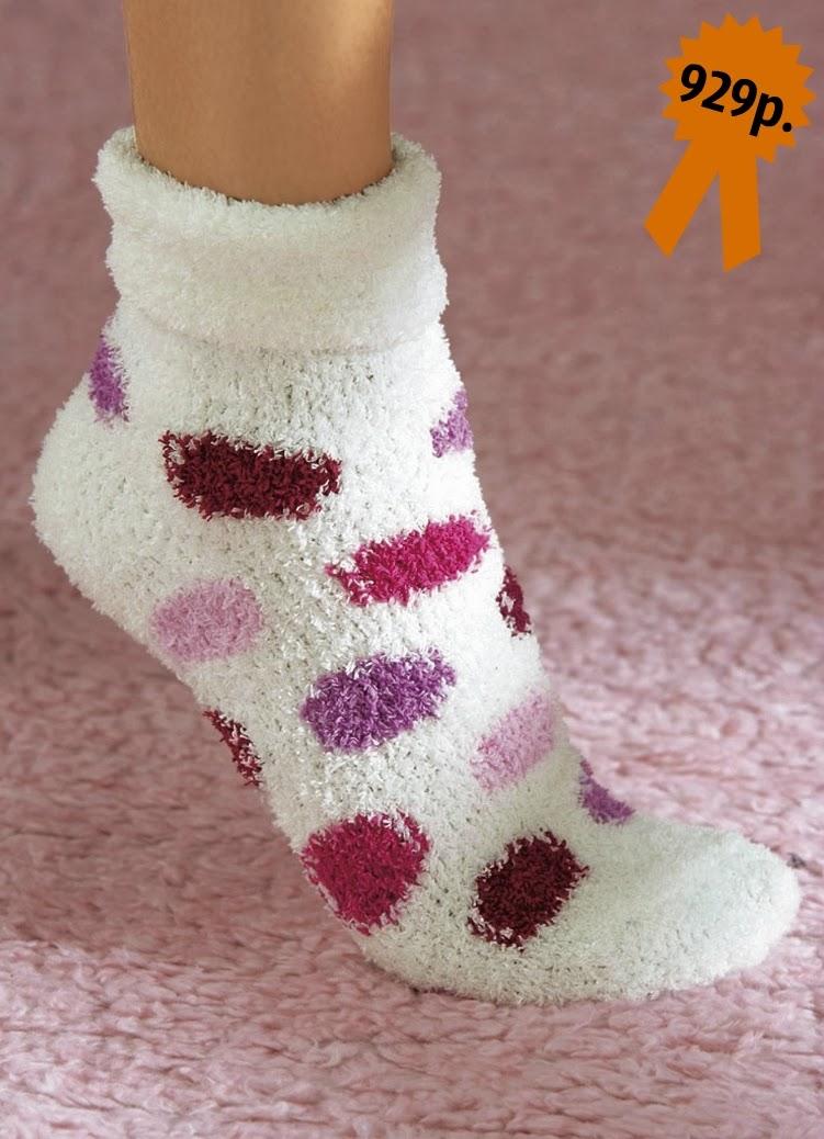 Комплект носков от Bader
