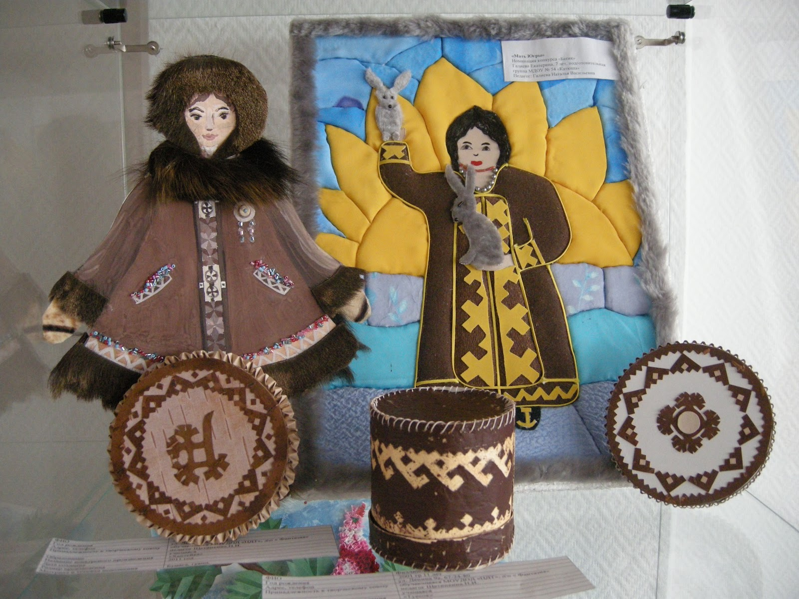 Армянские народные сказки - Детские сказки Сказки народов мира