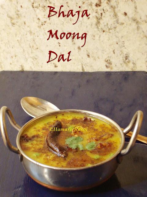 Hamaree rasoi: Bhaja Moong Dal : Motorshuti ar Pholkopi ...