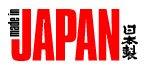 Seu Nome em Japonês