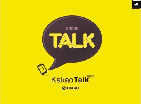 Cara Mudah Daftar dan Buat Akun Kakao Talk