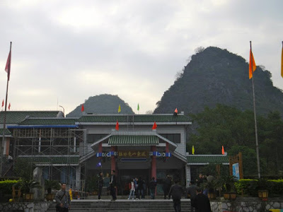 Cable Car Ride Station in Yao Mountain in Guilin