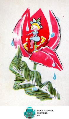 Игра угадай домик дом герои сказок советская старая из детства лото для детей