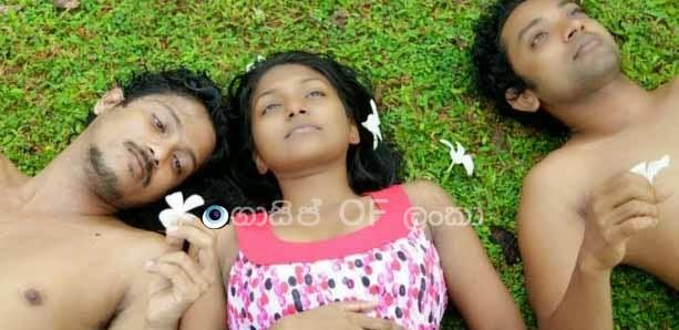 Frangipani Sinhala Movie Trailer