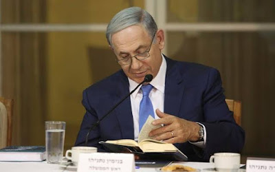 Netanyahu: The Bible is the Rock of Our Existence in Israel