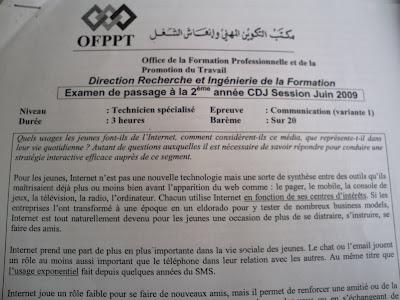Examen de passage à la 2 ème année TSP Variante 1