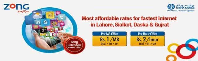 Zong LBC GPRS Offer