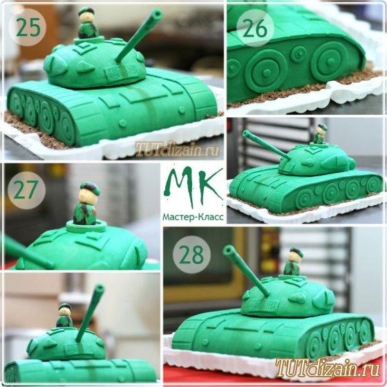 Торт с мастикой своими руками танк из 761