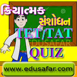 KRIYATMAK SANSHODHAN  (Interactive research) QUIZ
