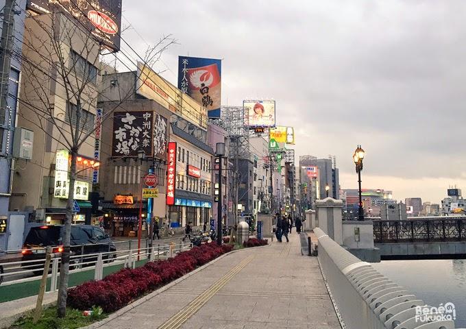 Nakagawa et Nakasu, Fukuoka
