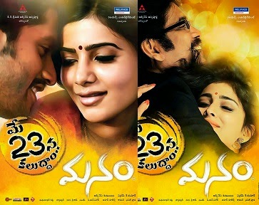 Manam 2014 Telugu Movie Watch Online