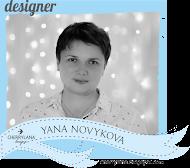 Яна Новикова