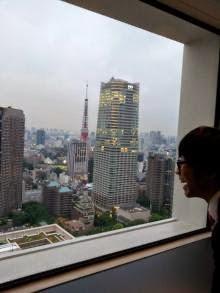 ITSUKANO MIJOGUCHI  IMD